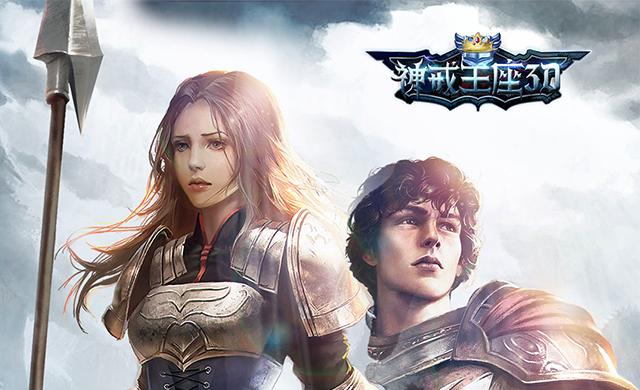 神戒王座是一款欧美风格的RPG手游,游戏秉承了西方魔幻手游风格,在游戏画面和人物形象上花费很多精力,3D效果非常逼真,给玩家带来视觉盛宴。