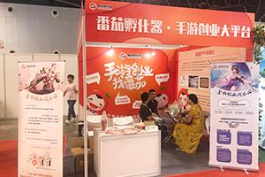 2019年8月4日,第15届中国加盟博览会正式落下帷幕。在这为期三天的加盟展中,番茄孵化器以实力取胜,收获了一大批合作伙伴,创造了骄人的战绩。