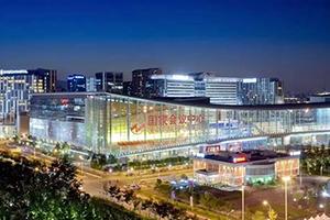 第16届中国加盟产业嘉年华30日盛大开幕,11月30日至12月02日,我们在北京国家会议中心L630号番茄孵化器展台,期待您的光临!